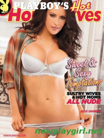 Playboy's SE Hot Housewives - March/April 2012