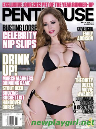 Penthouse - March 2012 USA