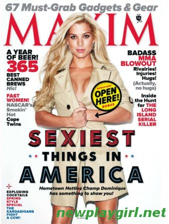 Maxim USA  -  March 2012