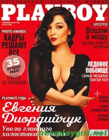 Playboy Ukraine - April 2012