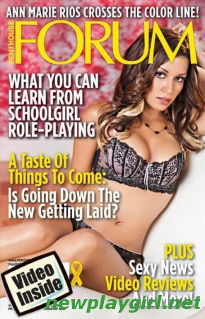 Penthouse Forum - March 2012 + Video