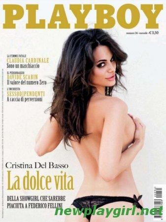 Playbоy Italy - April 2012