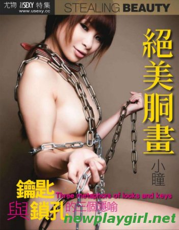 USEXY SE Taiwan - Stealing Beauty (No 42 2012)