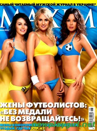 MAXIM Ukraine - June 2012