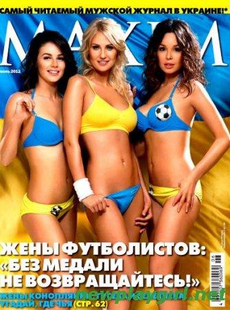 MAXIM Ukraine - June 2012