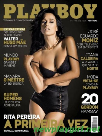 Playboy Portugal - May 2012