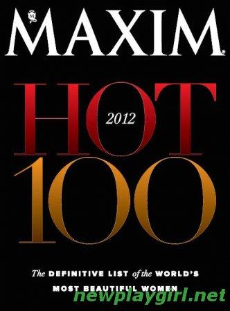 Maxim Hot 100 - 2012