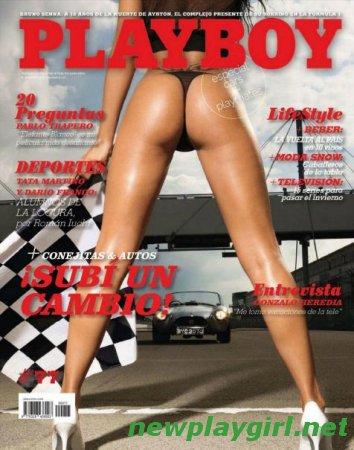 Playbоy Argentina - May 2012