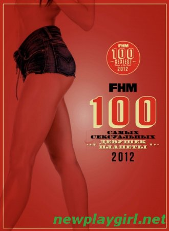 FHM Ruissa - Top 100 Sexiest Women in the World 2012