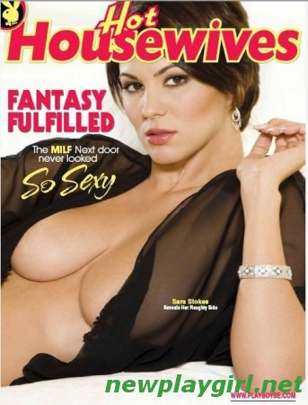 Playboy's SE Hot Housewives - March/April 2008