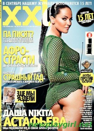 XXL Russia - September 2012