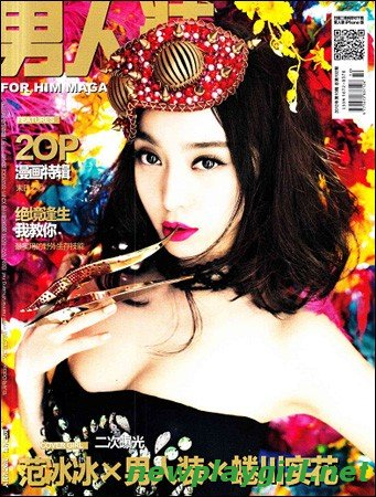 FHM China - October 2012