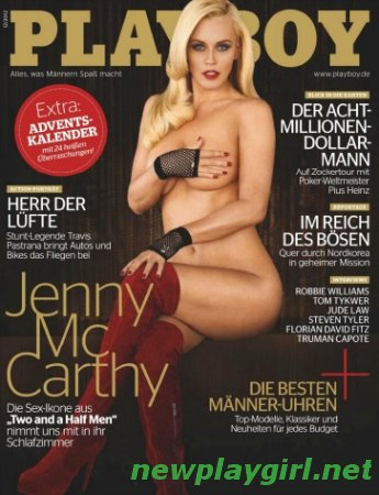Playboy Germany - December 2012