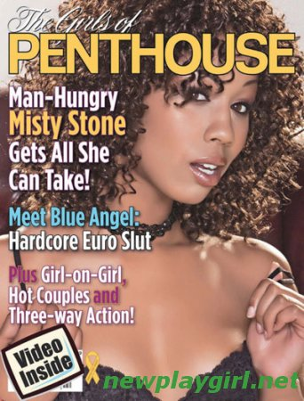 The Girls of Penthouse - January/February 2013