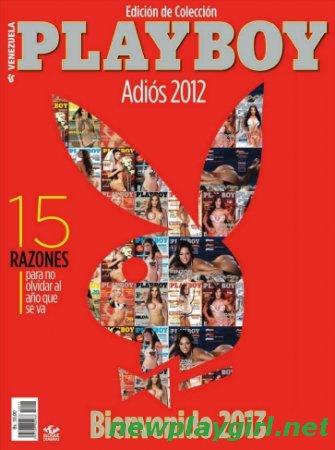 Playboy Venezuela - December 2012