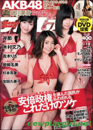 Weekly Playboy - 14 January 2013