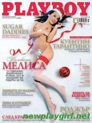Playboy Bulgaria - January/February 2013