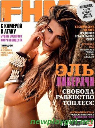 FHM Russia - February 2013