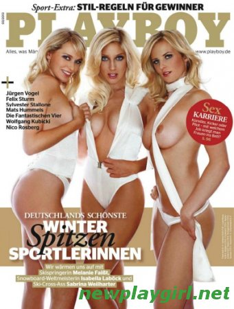 Playboy Germany - March 2013