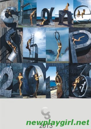 CraneShip - Official Calendar 2013