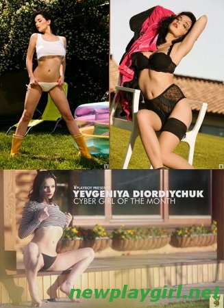 Playboy Cyber Girl - Yevgeniya Diordiychuk 4 fotosets + 5 HD video