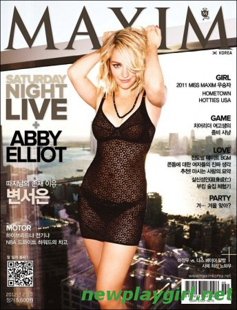 Maxim Korea - February 2012