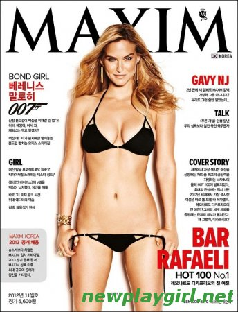 Maxim Korea - November 2012