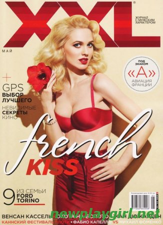 XXL Ukraine - May 2013