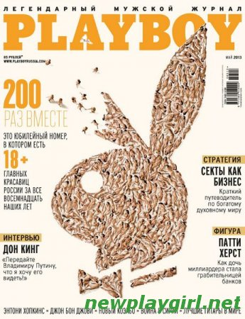 Playbоy Russia - May 2013