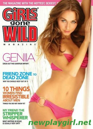 Girls Gone Wild - April 2013