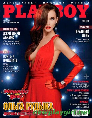 Playbоy Russia - June 2013