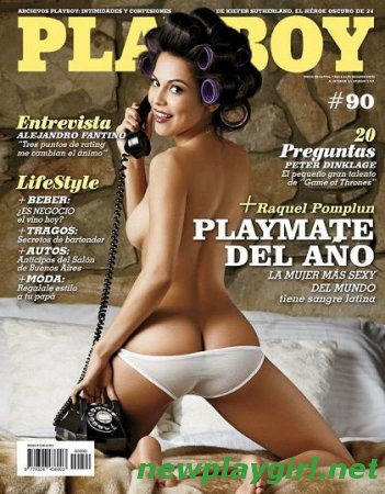 Playboy Argentina - June 2013