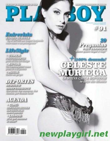 Playboy Argentina - July 2013