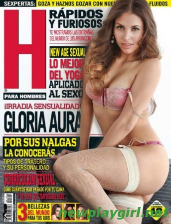 H para Hombres Mexico - July 2013