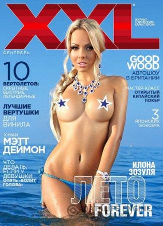 XXL Ukraine - September 2013