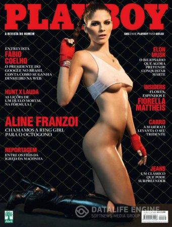 Playboy Brazil - September 2013