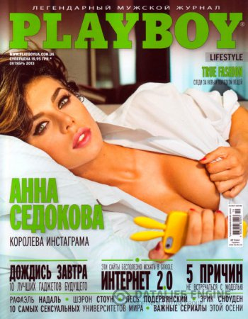 Playboy Ukraine - October 2013