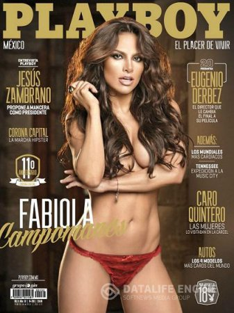 Playboy Mexico - October 2013