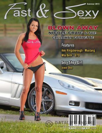 Fast & Sexy - Summer 2013