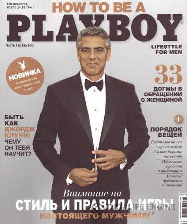 Playboy Ukraine - Special Edition 2013