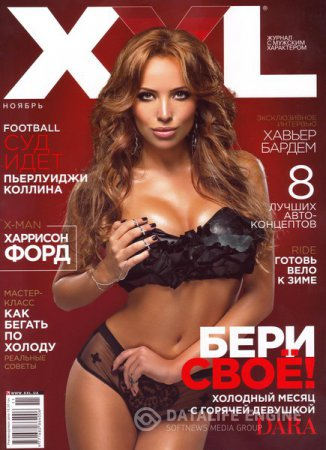 XXL Ukraine - November 2013