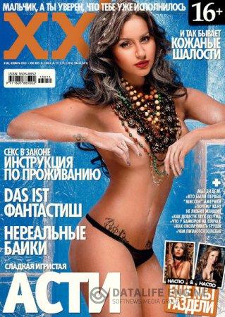 XXL Russia - November 2013