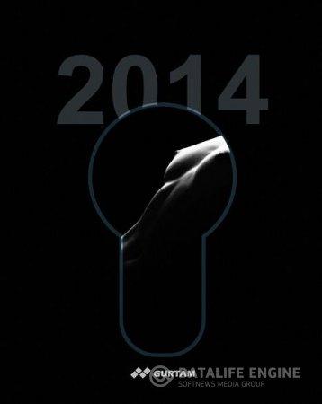 Gurtam - Official Calendar 2014