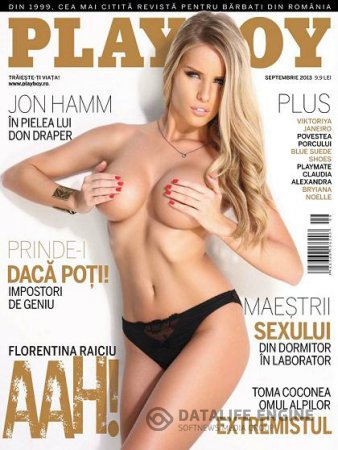Playboy Romania - September 2013