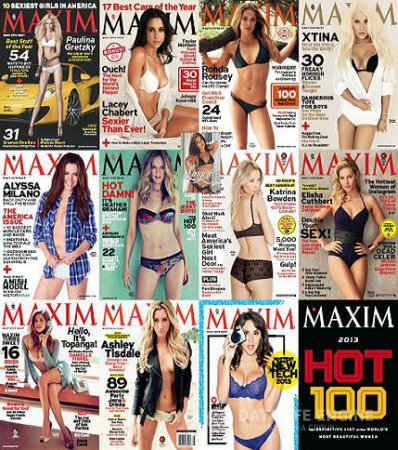Maxim USA - Full Year 2013 Issues Collection