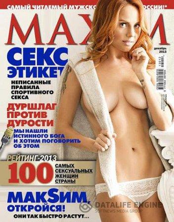 MAXIM Russia - December 2013