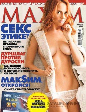 MAXIM Ukraine - December 2013