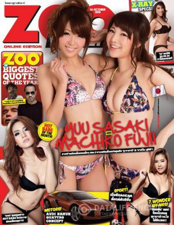 Zoo Weekly Thailand - 14 October 2013