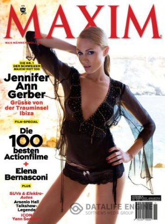 Maxim Switzerland - January 2014