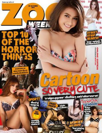 Zoo Weekly Thailand - 28 October 2013